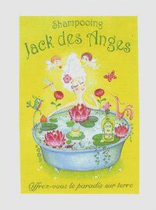 Publicité Shampoing au bain exotique, Jack des Anges